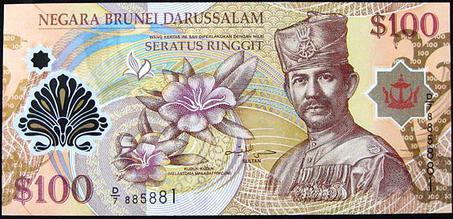 Brunei dollar